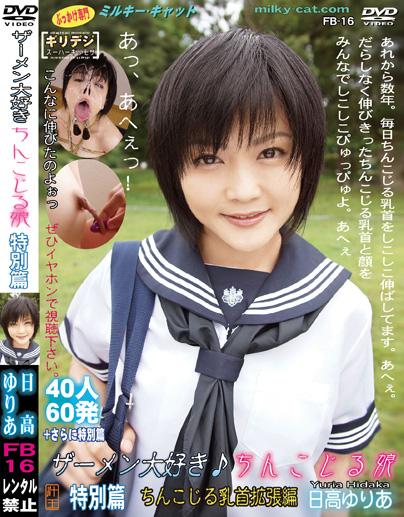 臨月妊婦さん第二弾!変わら 【個人撮影】【無】沙奈江・35歳